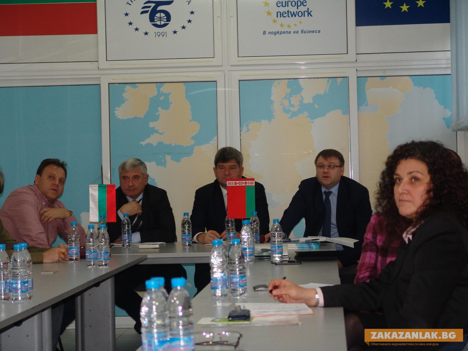 Среща с проекции за  бизнес с Беларус