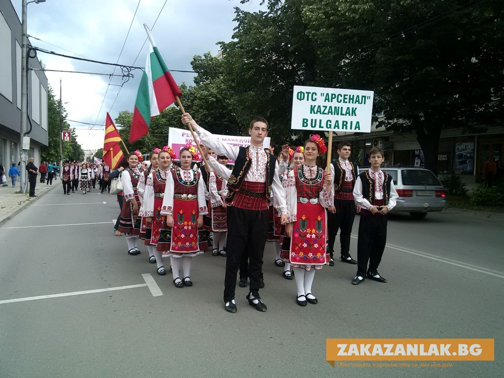 500 танцьори от света ще рипат на мегдана в Казанлък