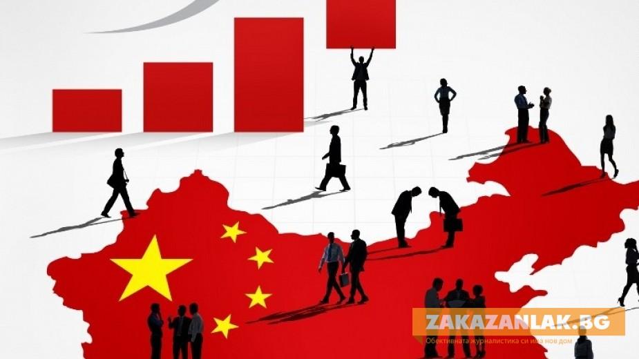 Бъдещето принадлежи на Азия