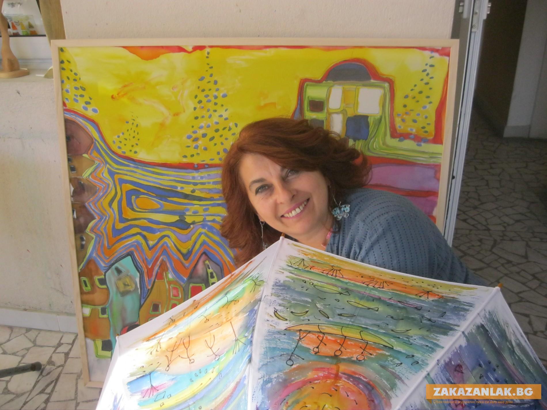 50 цвята дъжд нарисува за казанлъчани Ваня Запрянова