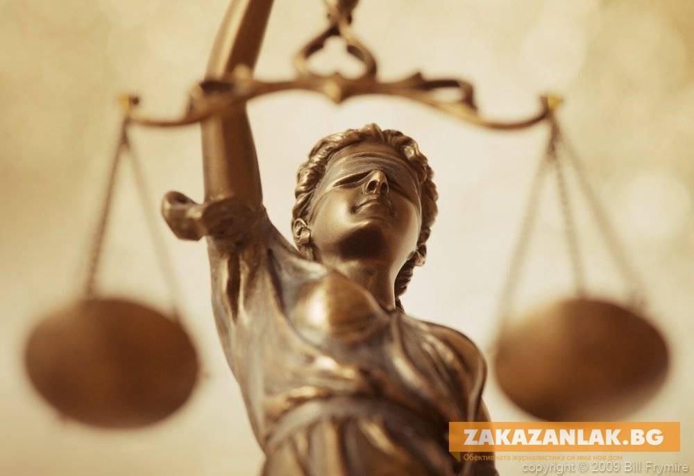 Осъдиха 43-ма за съжителство с непълнолетни и малолетни