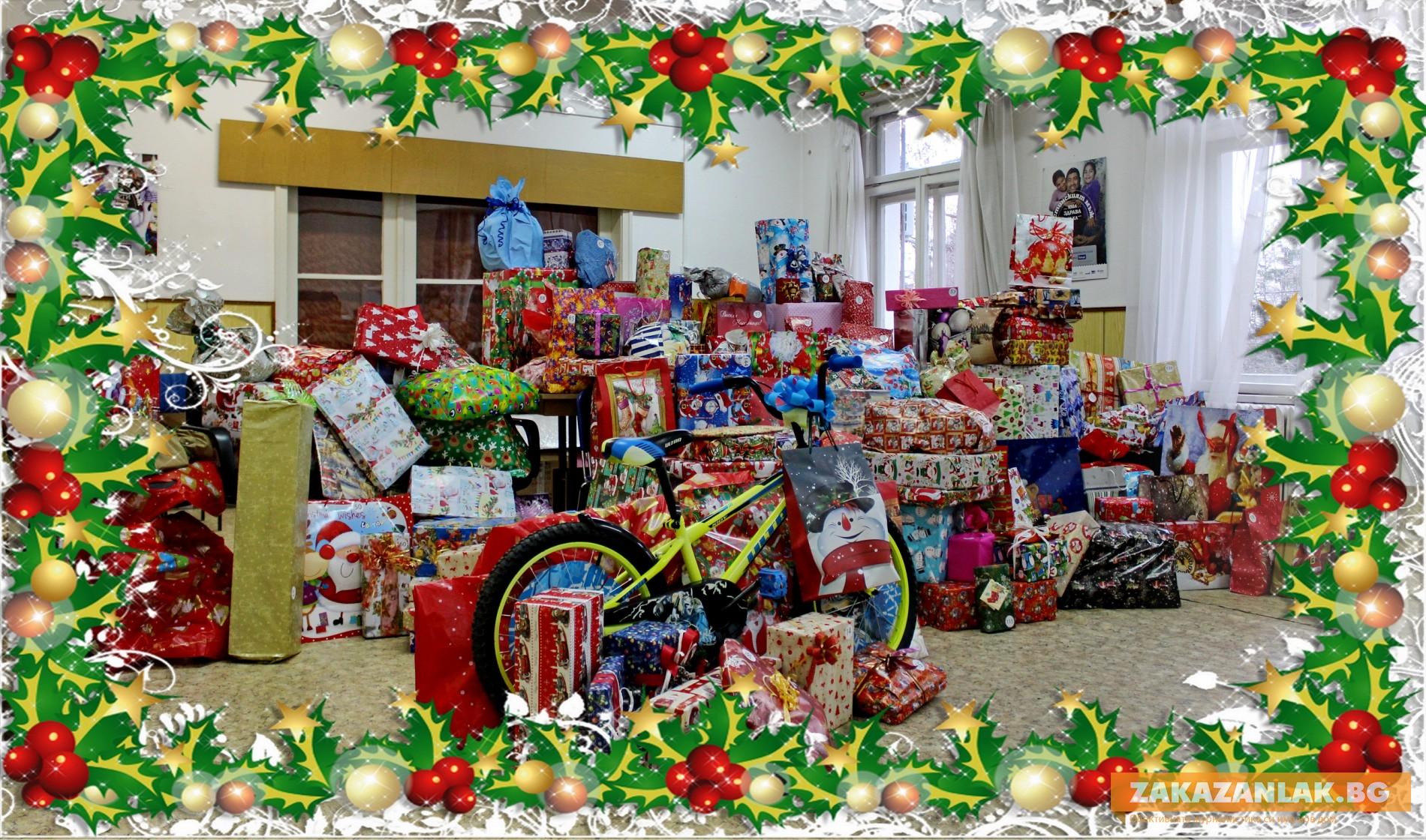 """173 деца очакват подаръци от Акция """"Дядо Коледа"""""""