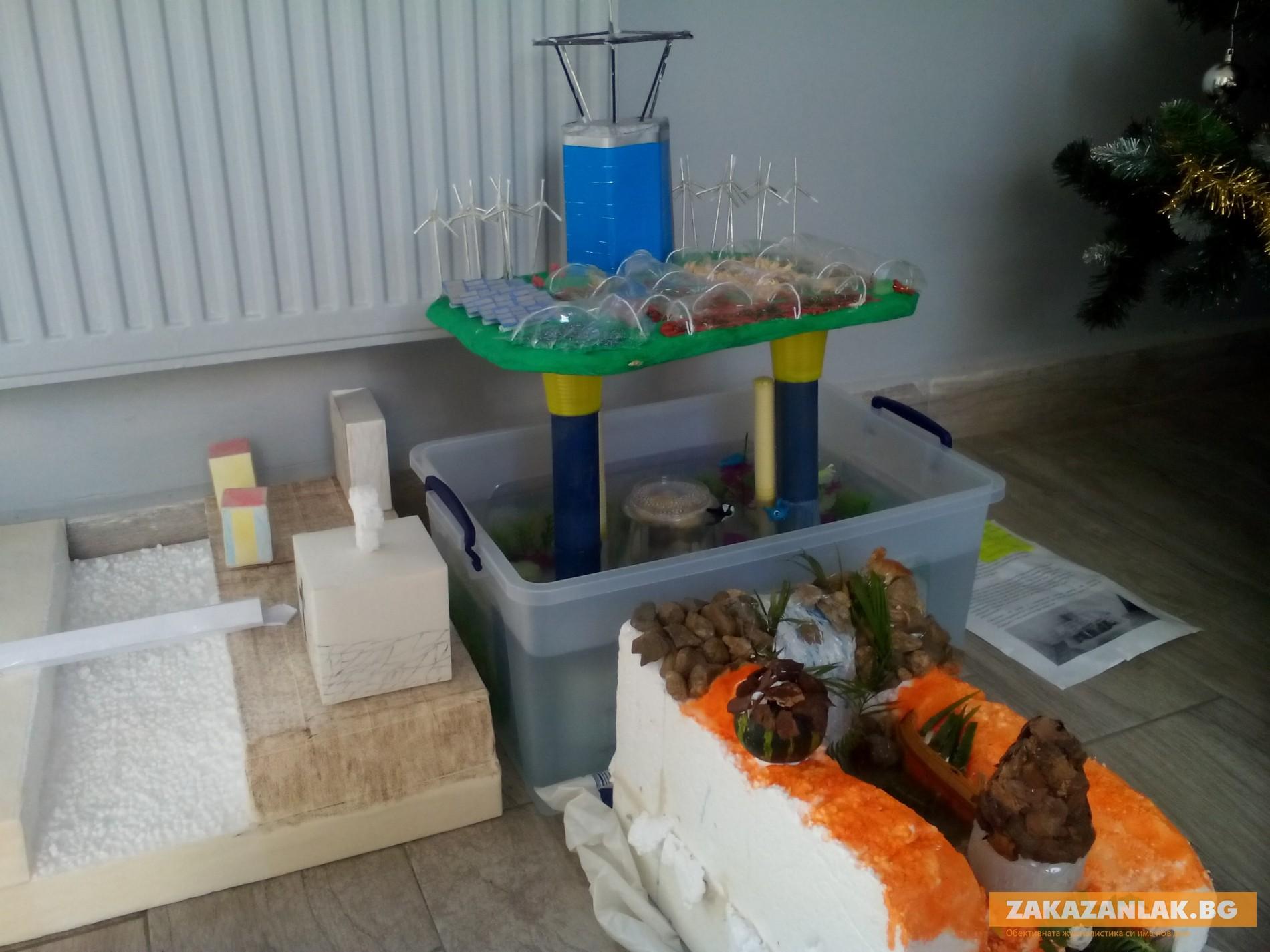 Казанлъшко училище  представя Градове от Бъдещето