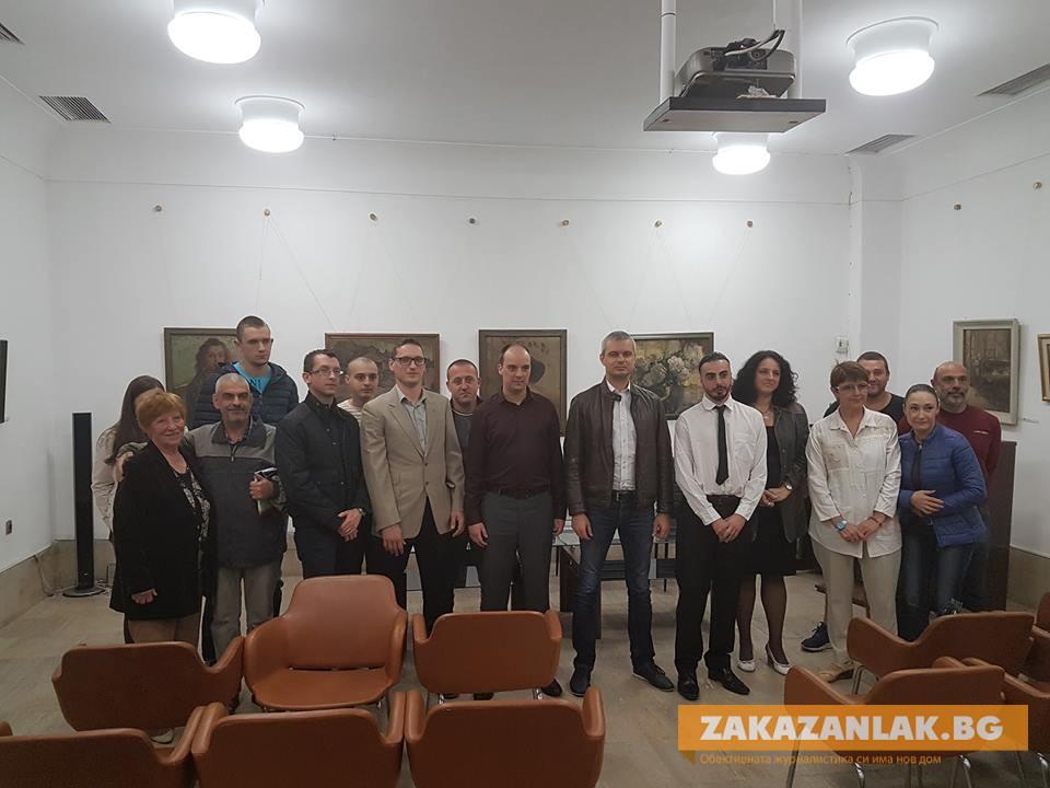 Новите казанлъшки възрожденци радеят за културно-просветен център на България