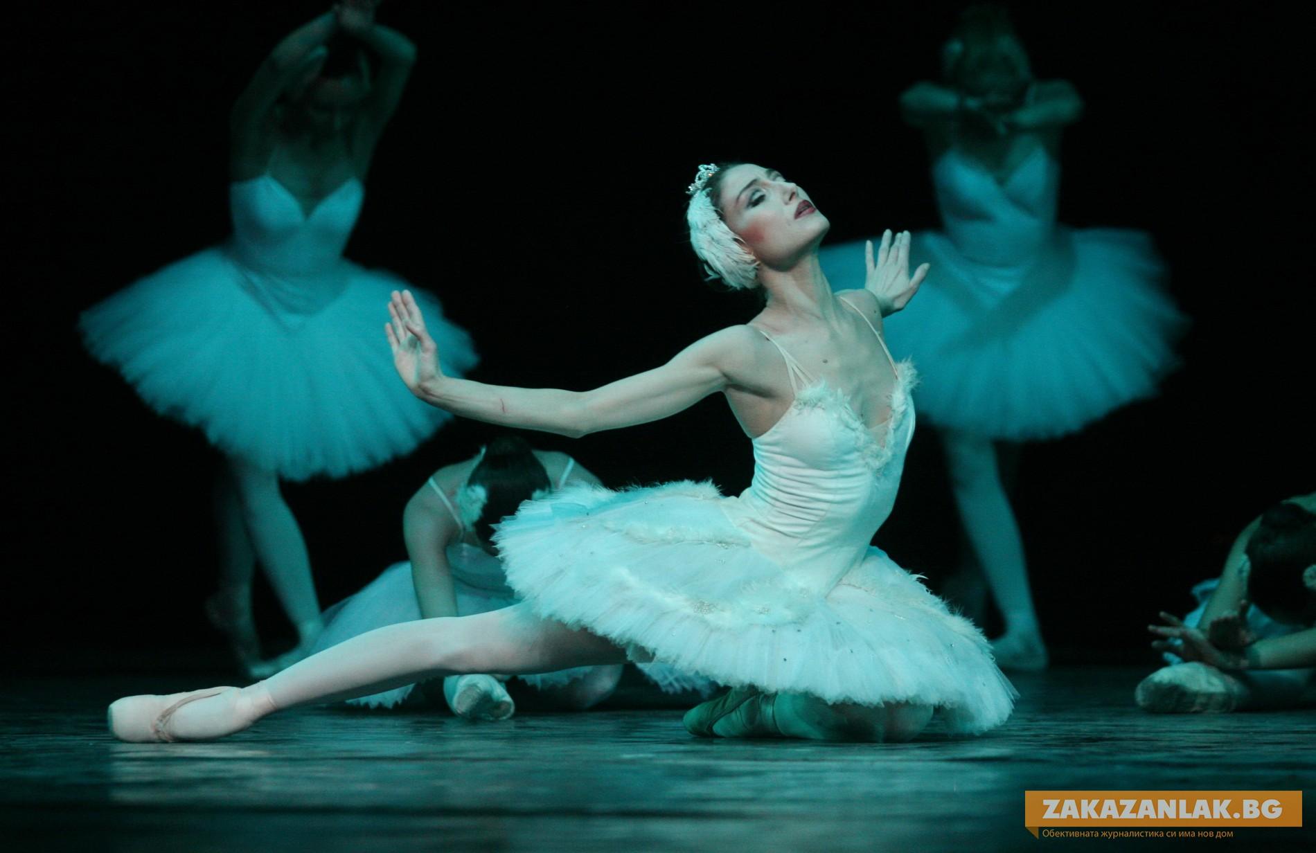 Балетна фиеста на 27 април