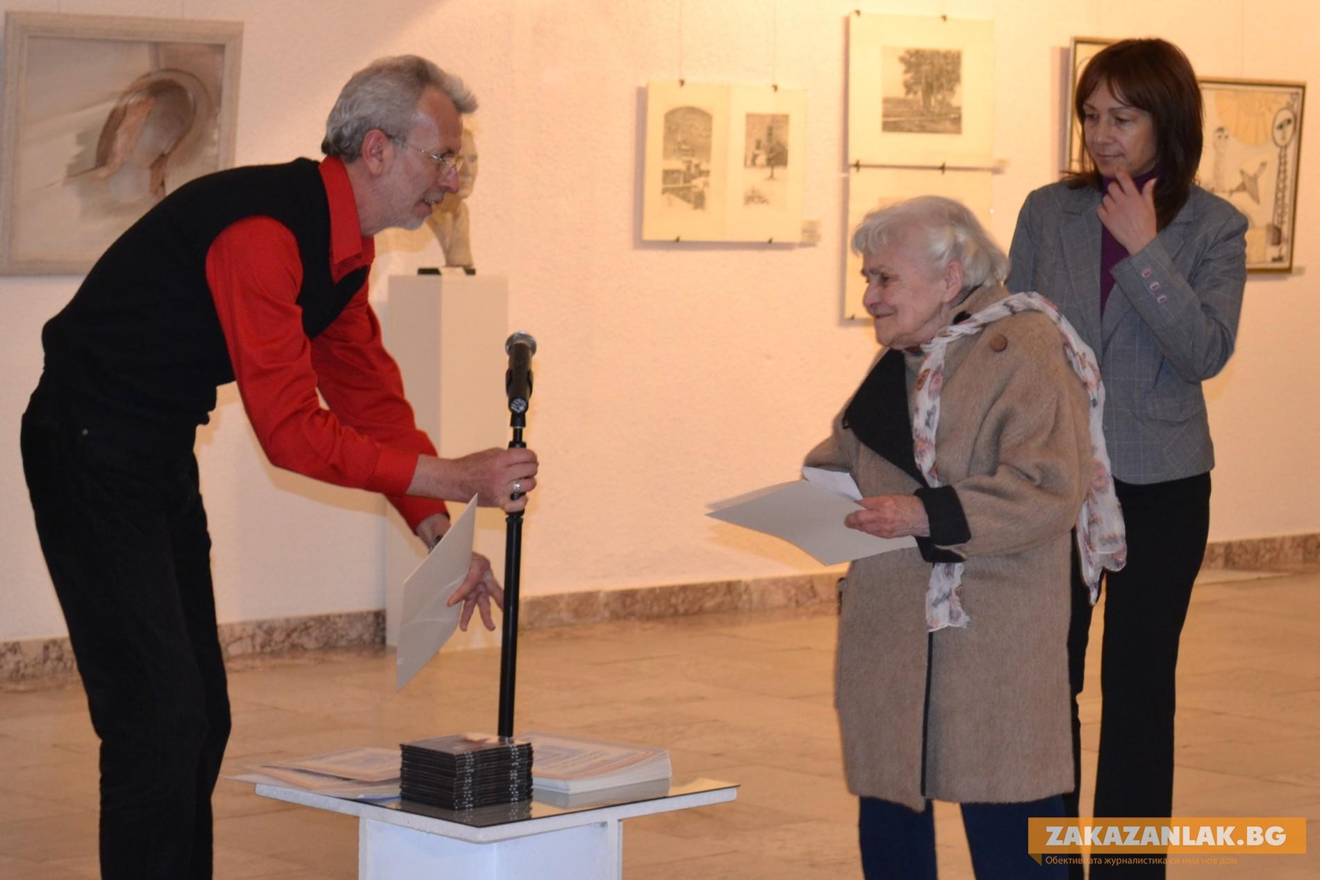 Най-възрастната учителка в Казанлък посреща 24 май на прага на своето столетие