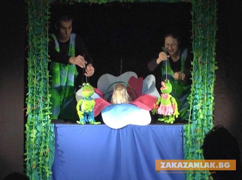 Детски спектакли на театъра на Казанлък