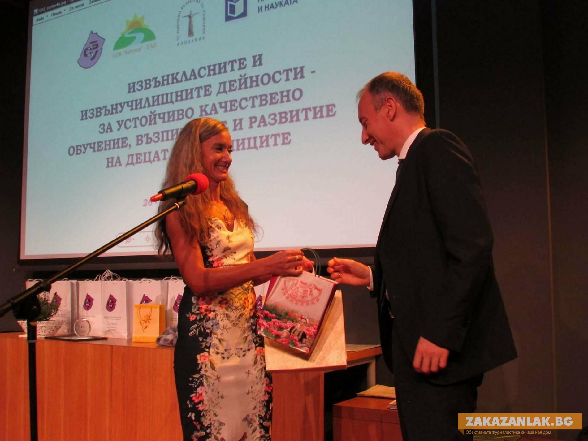 Държавата отличи трима учители от Детския комплекс в Казанлък