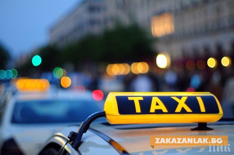Изтича срокът на удостоверенията на таксиметровите водачи