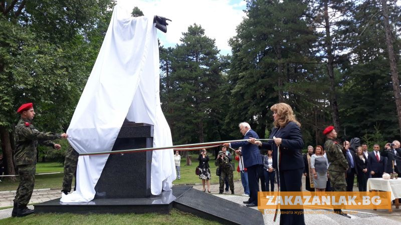 Паметник на княз Павел Романов  откриха в Павел баня