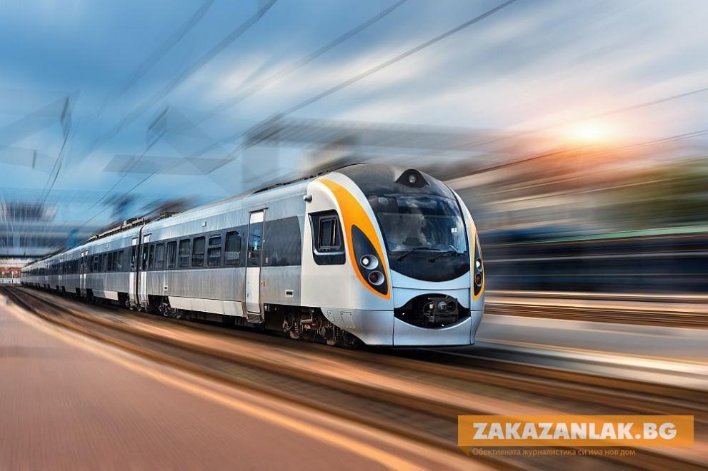 Безпилотни влакове тръгват от 2021-ва