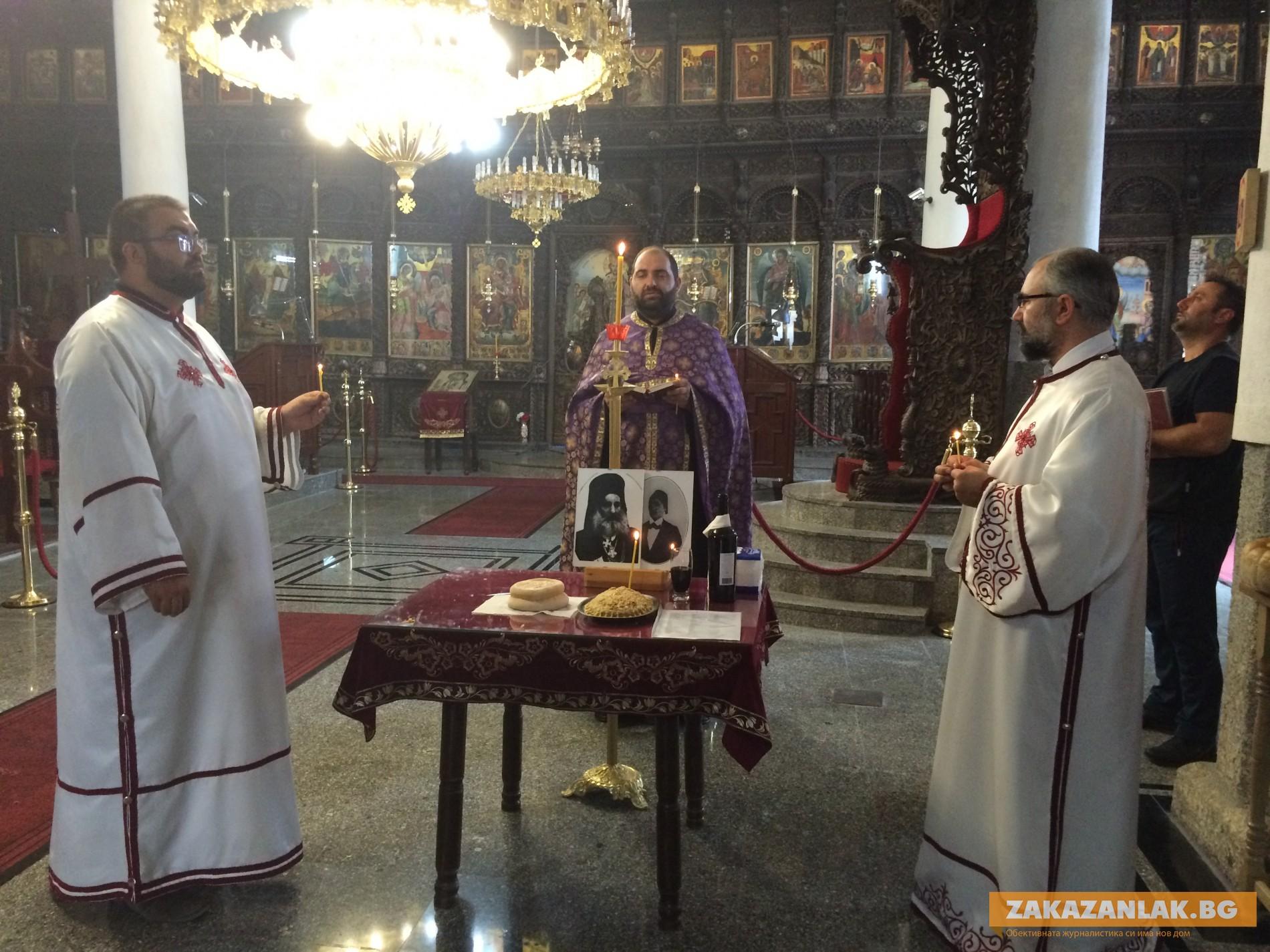 Почетоха 180 годишнина на Старозагорския митрополит Методий Кусев