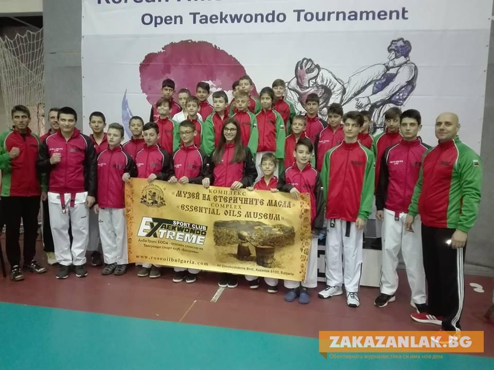 20 медала за Таекундо Екстрийм