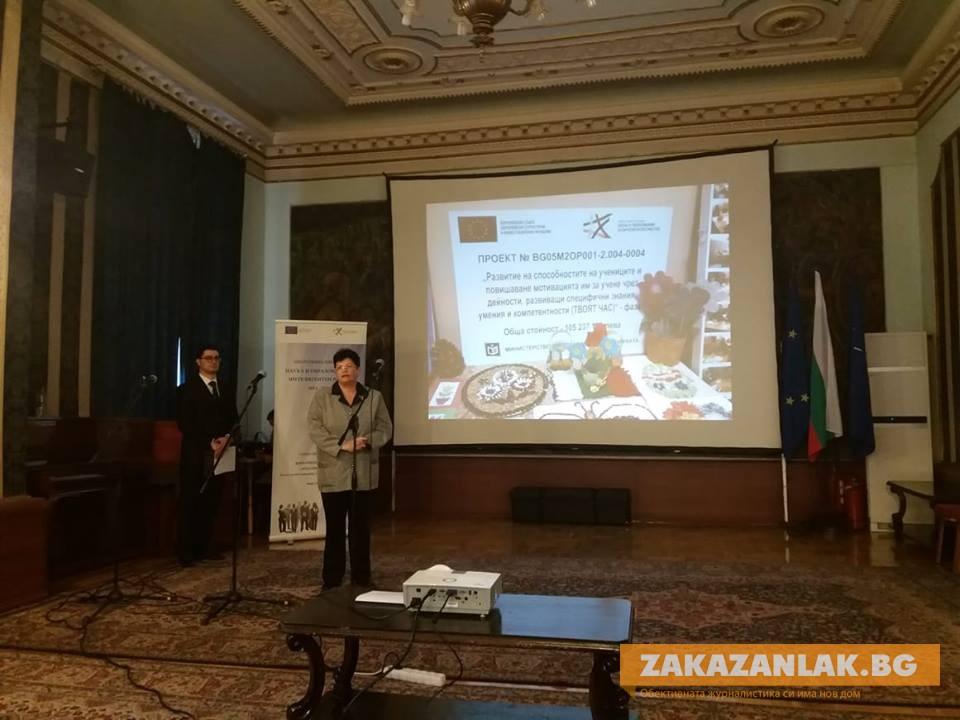 Петранка Драганова представи Казанлък пред министъра на образованието