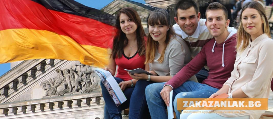 До 15 февруари студенти могат да кандидатстват за работа в Германия