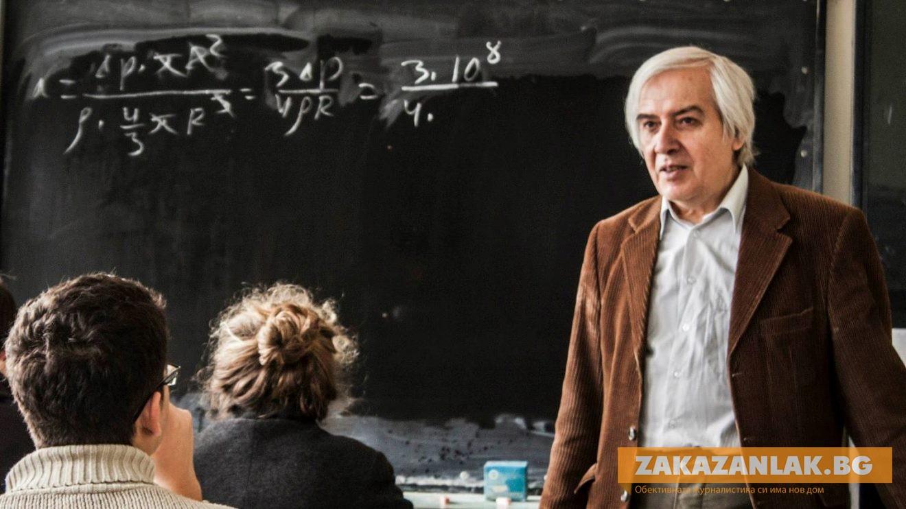 Тео: Най-великата идея, която променя света, е идеята за изкуствения интелект