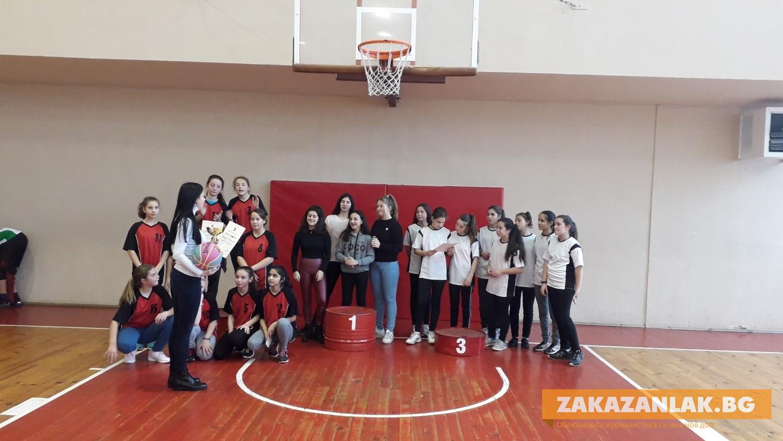 Завърши ученическото първенство по баскетбол