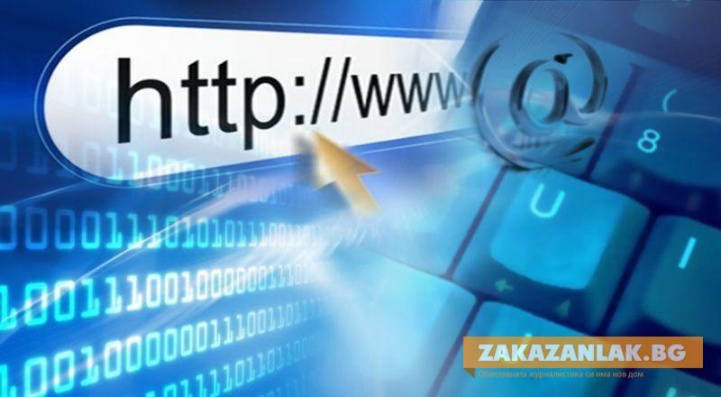 България- втора в ЕС по дял на общините със спечелен  ваучер за безплатен безжичен интернет