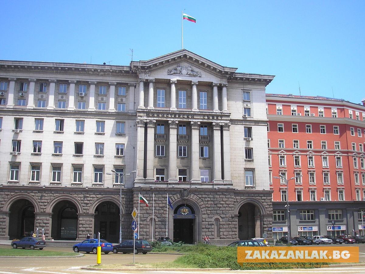 Правителството предлага промени за партийните субсидии