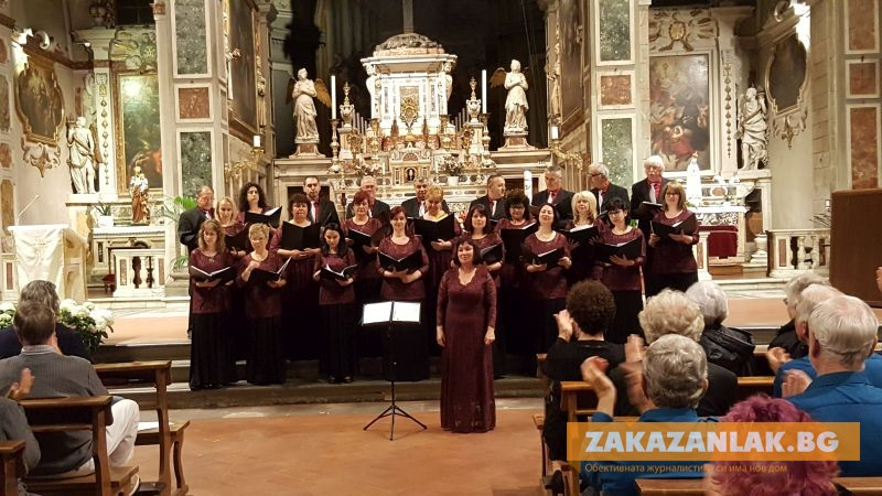 ОБНОВЕНА: Сребро и бронз спечели казанлъшки хор