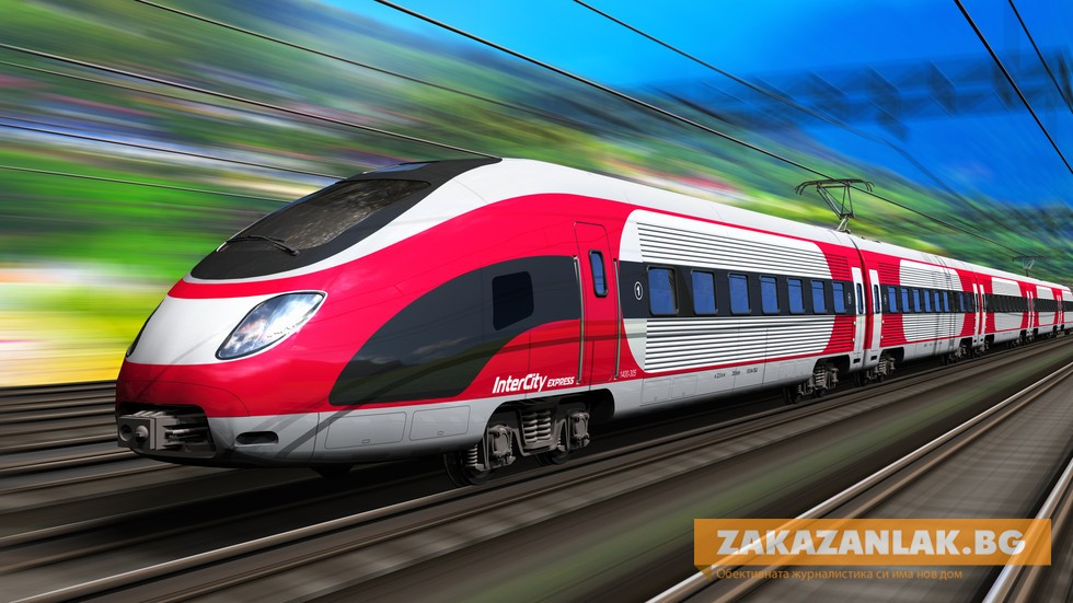 Високоскоростна ж.п. линия ще свързва България и Турция