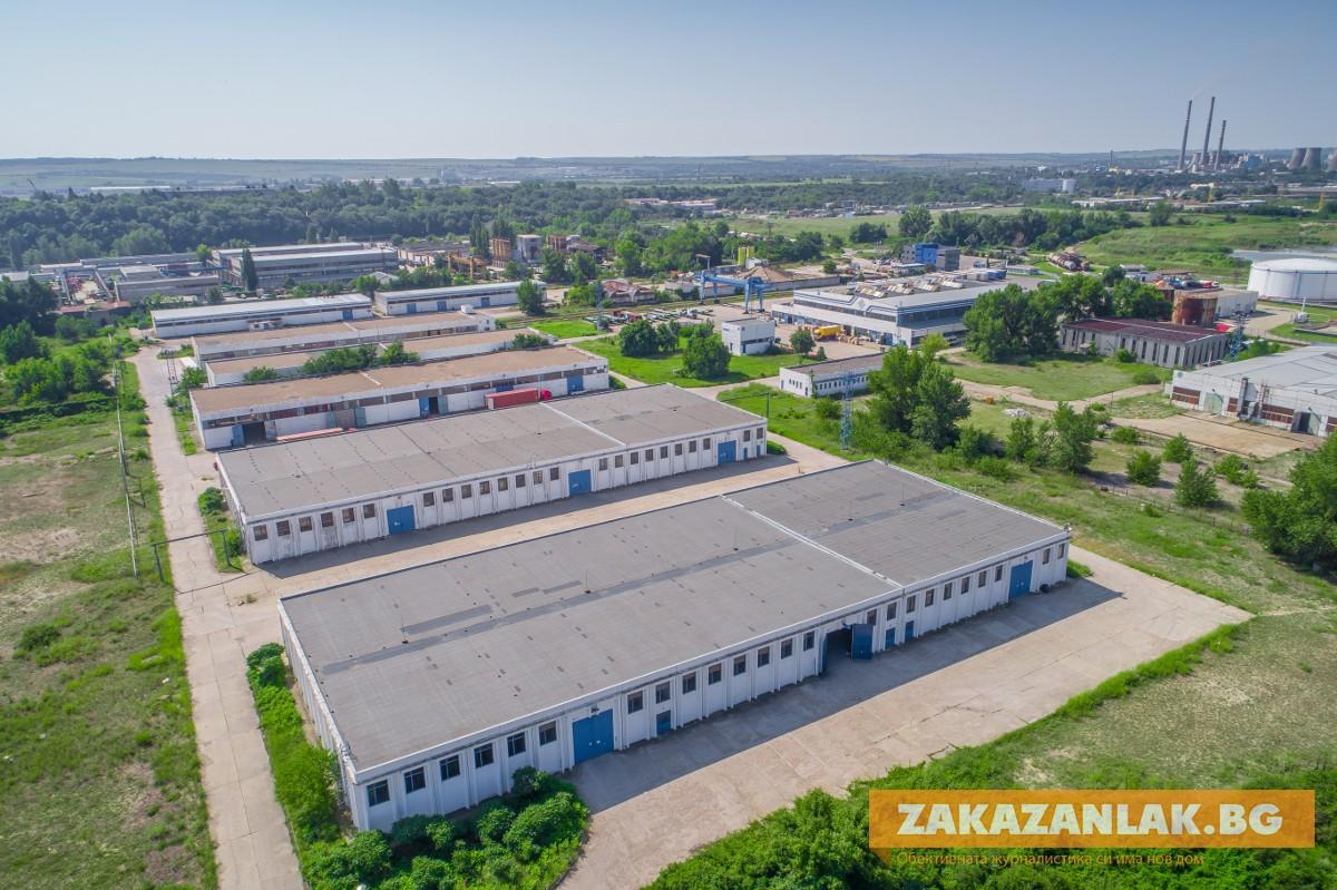 """Учредява се ново дружество """"Индустриална зона - Казанлък"""""""