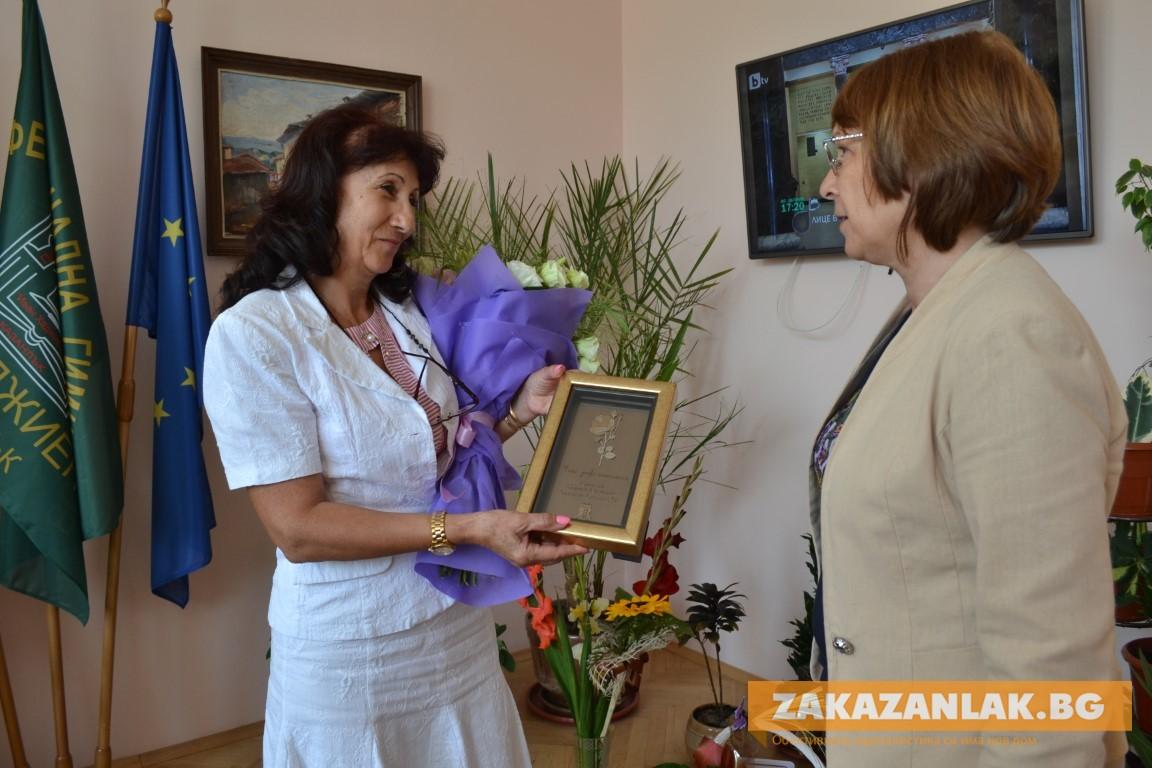 Директорът на Механото получи отличителен знак на Казанлък