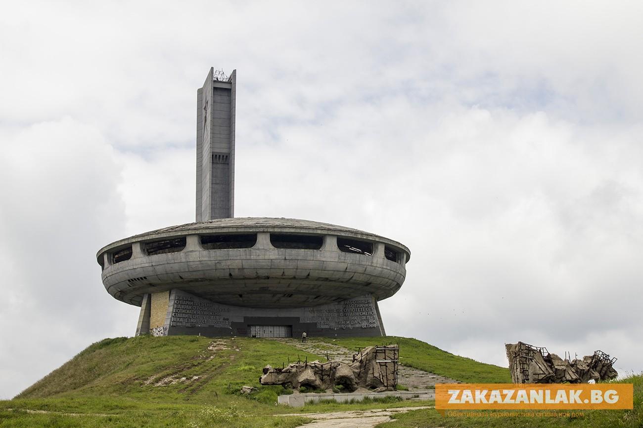 """Паметникът на Бузлуджа получава безвъзмездна финансова помощ от фондация """"Гети"""""""