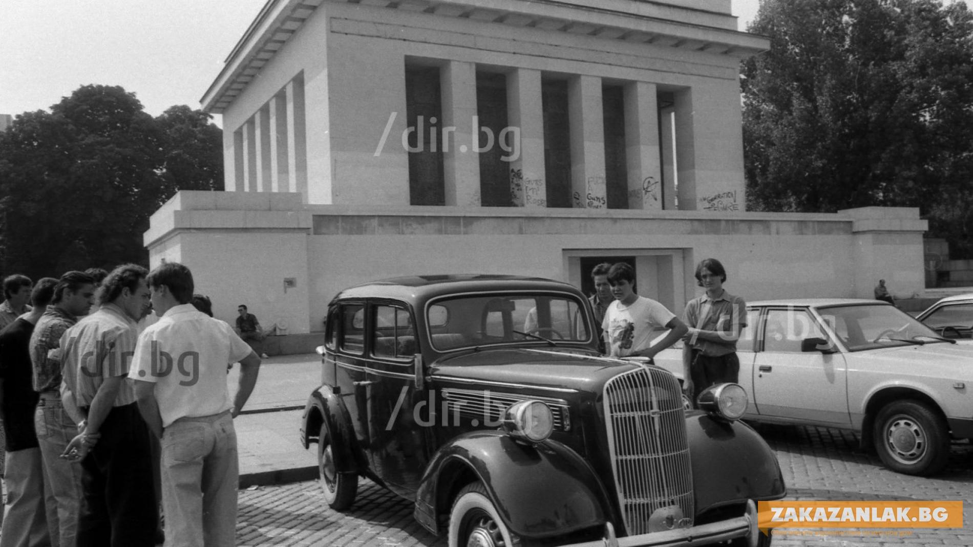 20 години от съборянето на мавзолея на  Георги Димитров