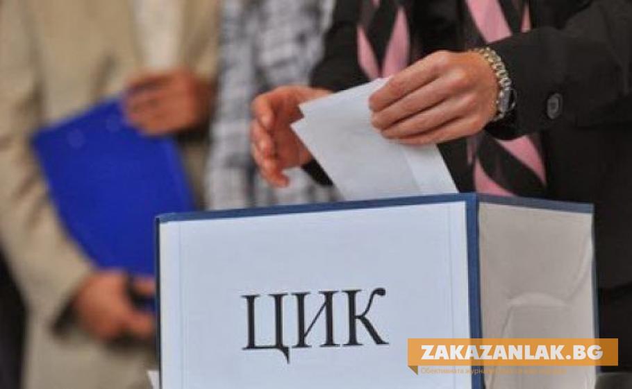 Новите кметове в селата от Казанлъшко