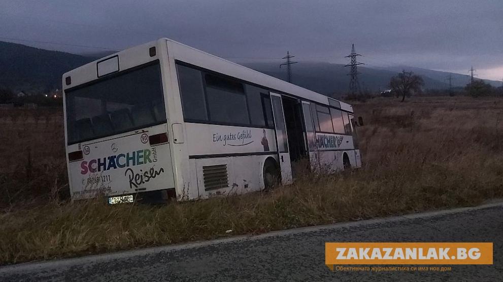 Здравословни проблеми на шофьора довели до пътния инцидент край Шипка