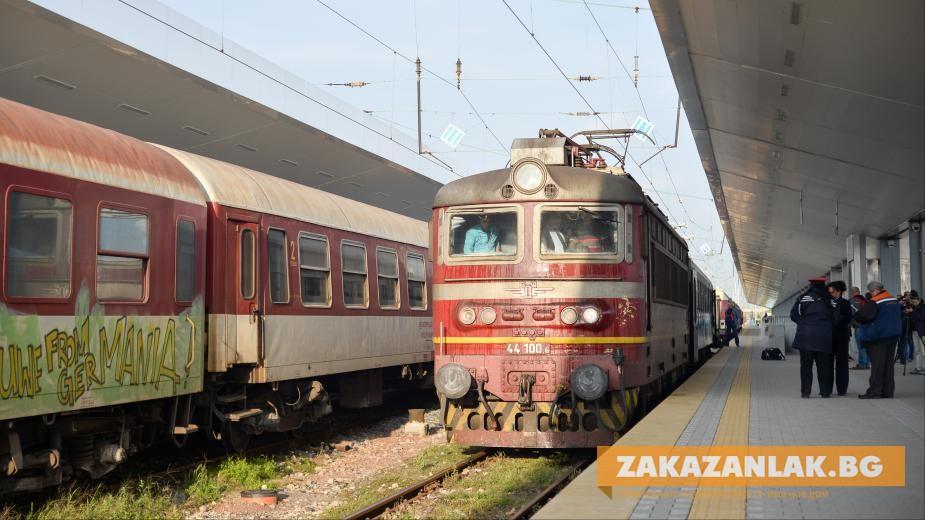 Нов график за движение на влаковете от 15-ти декември
