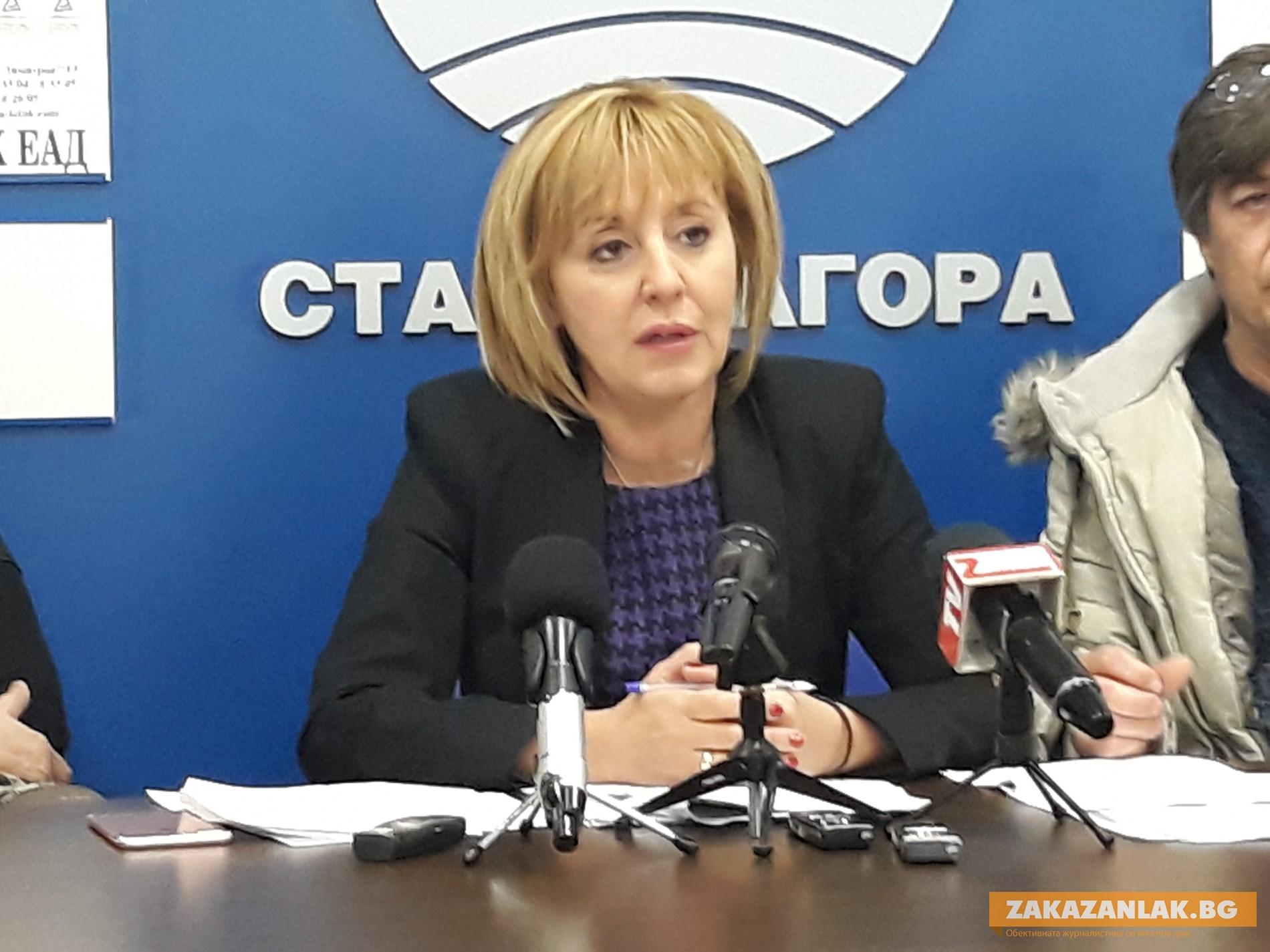 Мая Манолова: Мълчаливо ни бе отказан достъп до информация за ремонтите на язовирите