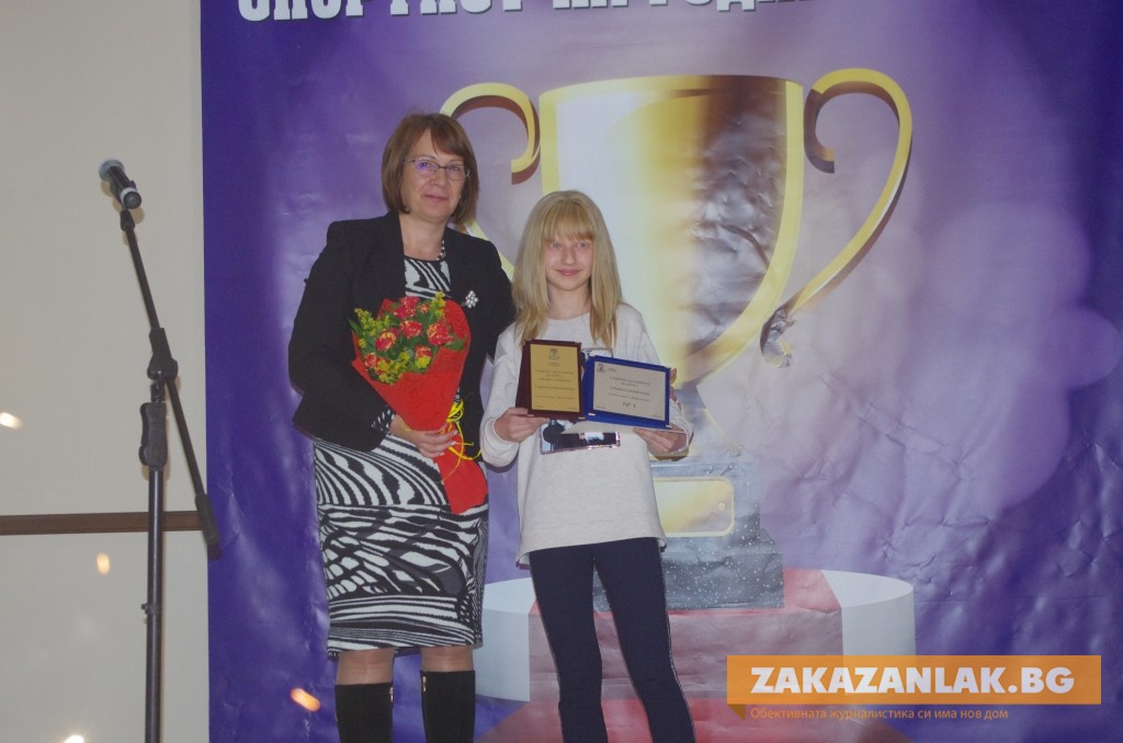 11 годишна математичка стана Спортист на годината в Казанлък