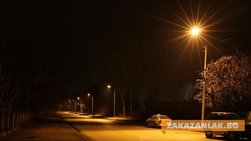 Община Казанлък ще обновява уличното осветление?