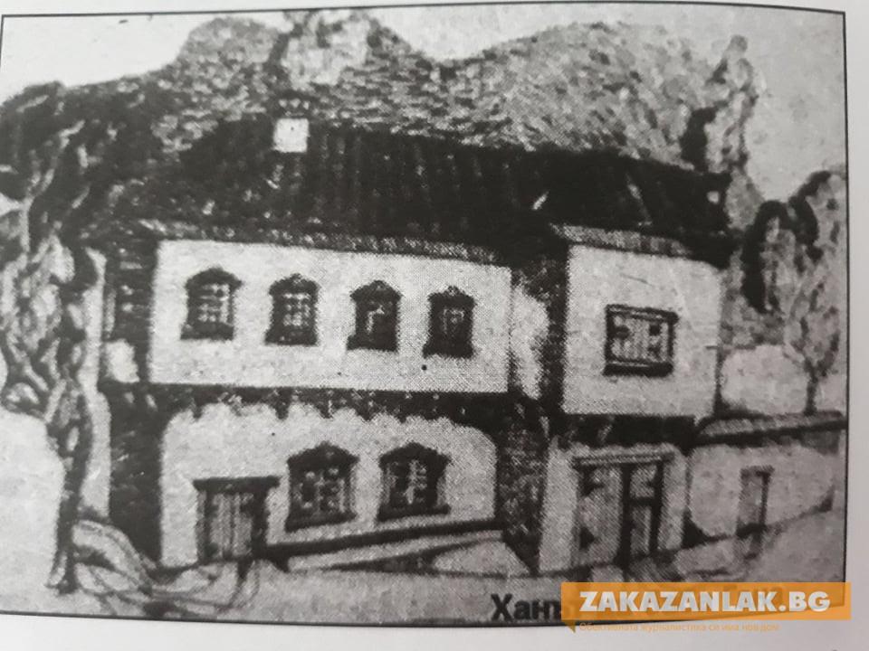 Левски е отсядал най-малко шест пъти в хана на баба Гана