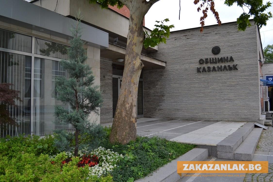 Ясни са двама от новите началници в Община Казанлък