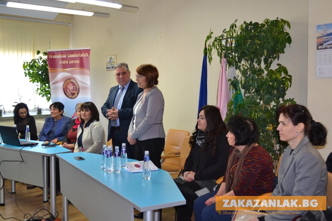 Тракийският университет представи новите си специалности в Казанлък