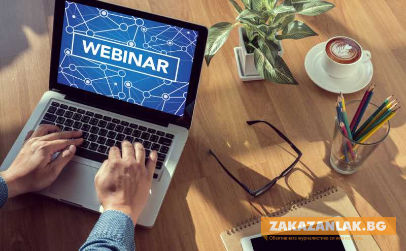 Безплатен онлайн семинар за учители