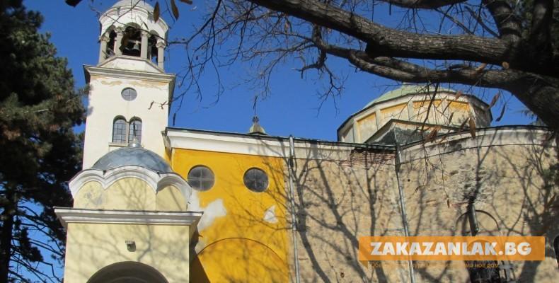Митрополит Киприан ще служи в Казанлък на 26 април