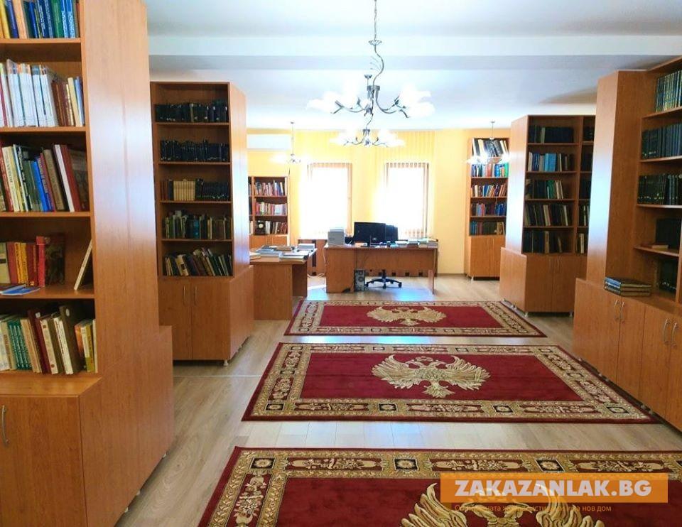 Над 11 500 тома съдържа митрополитската библиотека, регистърът е дигитализиран