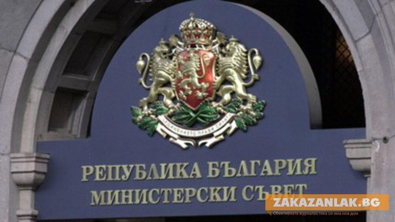 Предлагат извънредното положение да стане до 13 май