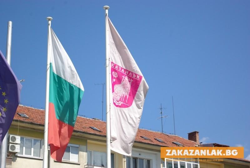 Всяко домакинство получава знамето на Казанлък за Празника на града