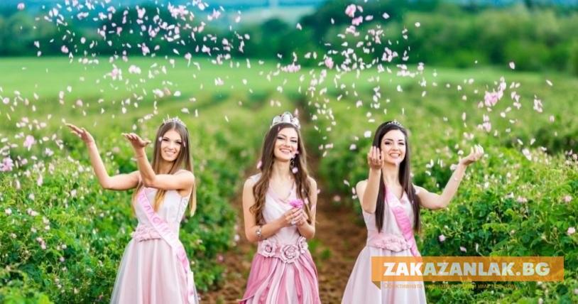 Започва онлайн изборът на Царица Роза '2020