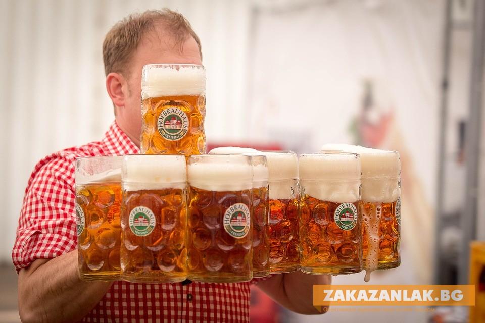 5 август – Световен ден на бирата