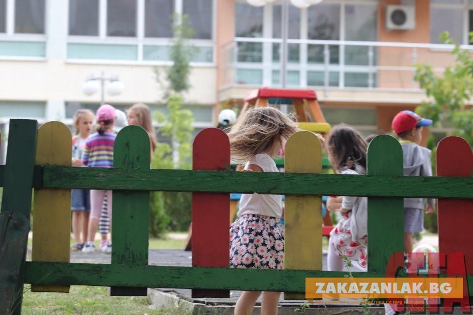 Отварят електронният прием за детски ясли и градини