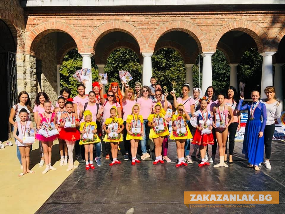 Грациите спечелиха квоти за танцовата олимпиада в Ниш