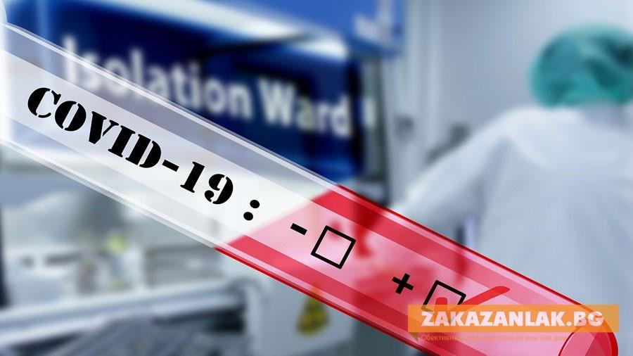 До 30 ноември се удължава извънредната епидемична обстановка