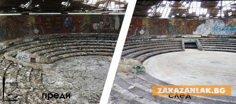 Проект Бузлуджа: Почистиха, сега ще укрепват мозайките и ще се постави защитен навес