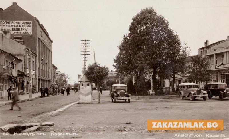Фотоплаките на Паскови връщат времето назад